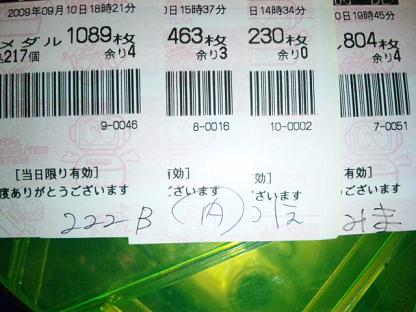 090910_201144.jpg