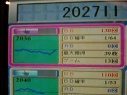 091007_223116.jpg