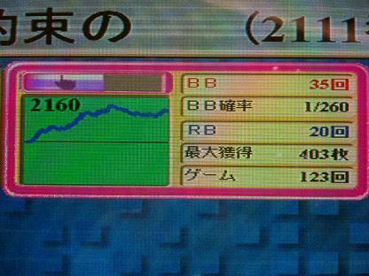 091009_223706.jpg