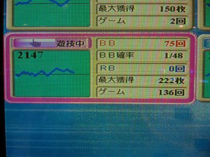 091212_203441.jpg