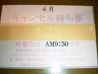 100411_091853.jpg