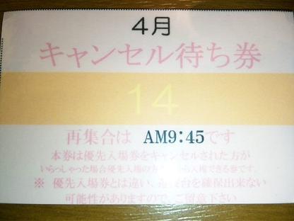 100418_092543.jpg