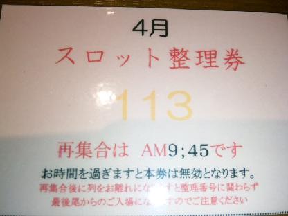100424_092414.jpg