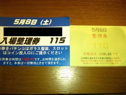 100508_091425.jpg