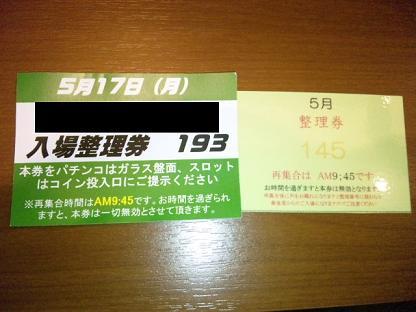 100517_092158.jpg