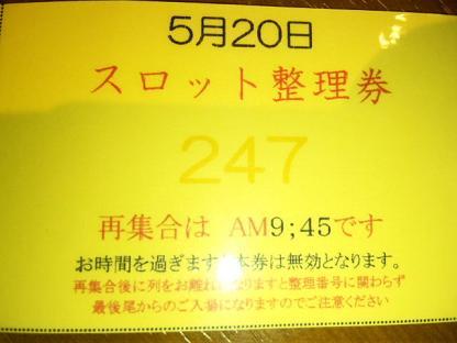 100520_091202.jpg