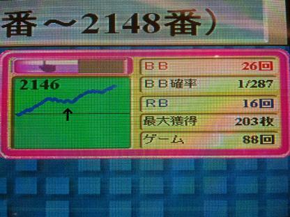 100522_220218.jpg