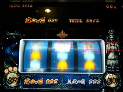 100603_200855.jpg
