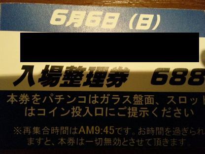 100606_092959.jpg