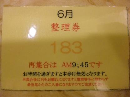 100614_091350.jpg