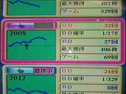 100616_211142.jpg