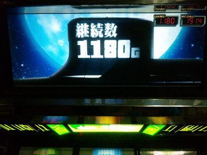 100620_004844.jpg