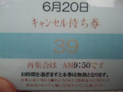 100620_091156.jpg