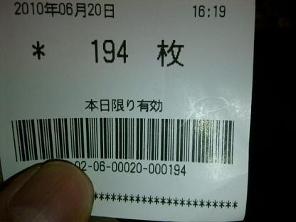 100620_215754.jpg