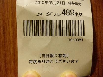 100621_203614.jpg