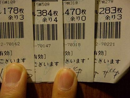 100621_203742.jpg