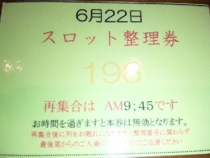 100622_092120.jpg