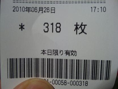 100626_191849.jpg