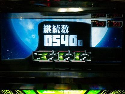 100629_185239.jpg