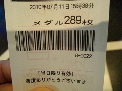 100711_173810.jpg