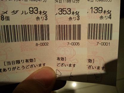 100724_140432.jpg