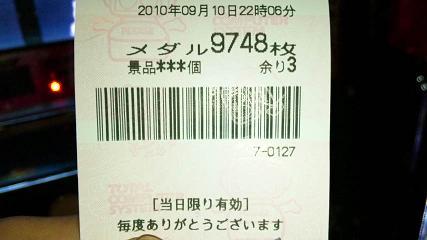 100910_220823.jpg