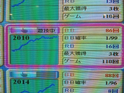 100916_213006.jpg