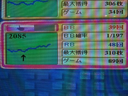 101001_220713.jpg