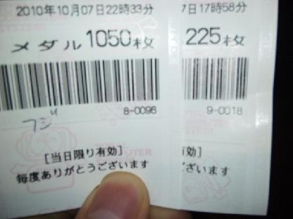 101007_223551.jpg