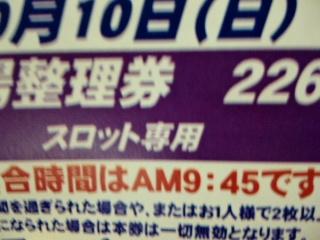 101010_085607.jpg