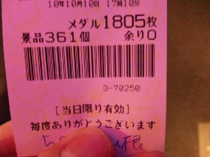 101010_172115.jpg
