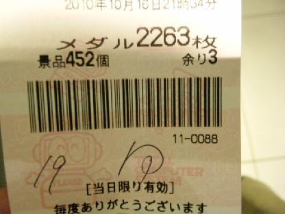101016_215927.jpg
