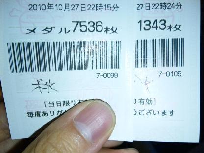 101027_222726.jpg