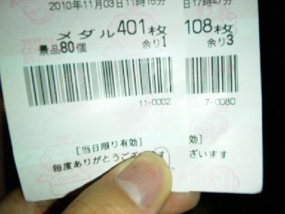101103_221627.jpg