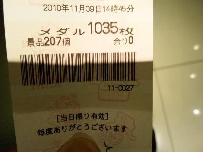 101109_154953.jpg