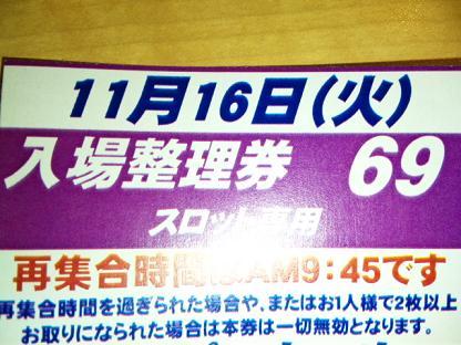 101116_092404.jpg