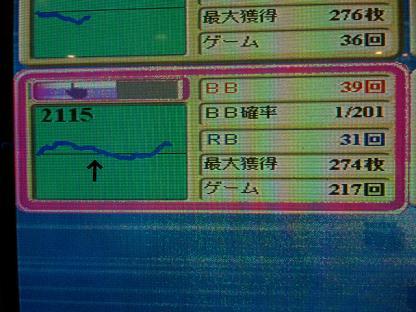 101124_213059.jpg