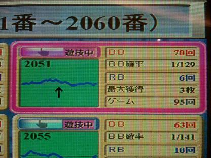101126_214556.jpg