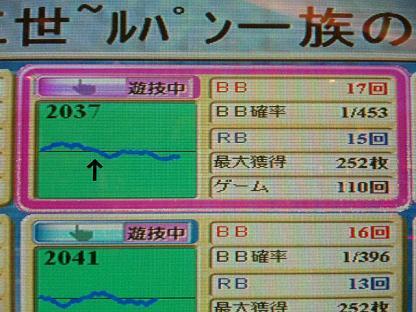 101207_214132.jpg