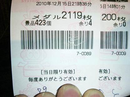 101215_213929.jpg