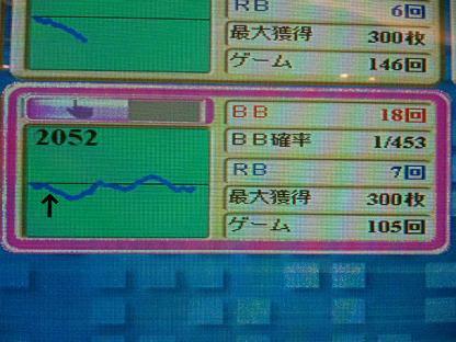 110110_213759.jpg