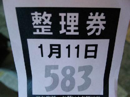 110111_094122.jpg