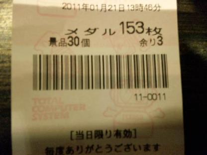 110121_171008.jpg