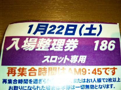 110122_091947.jpg