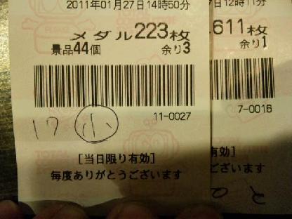 110127_172713.jpg