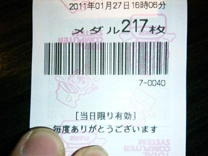 110127_172721.jpg