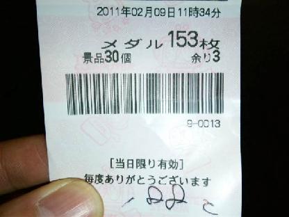 110209_172217.jpg