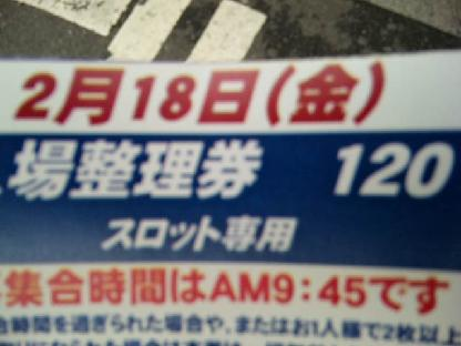 110218_094059.jpg