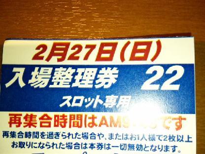 110227_091310.jpg