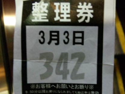 110303_123045.jpg